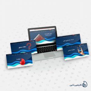 سایت قالیشویی نائین، بهترین قالیشویی آنلاین راه اندازی شد.