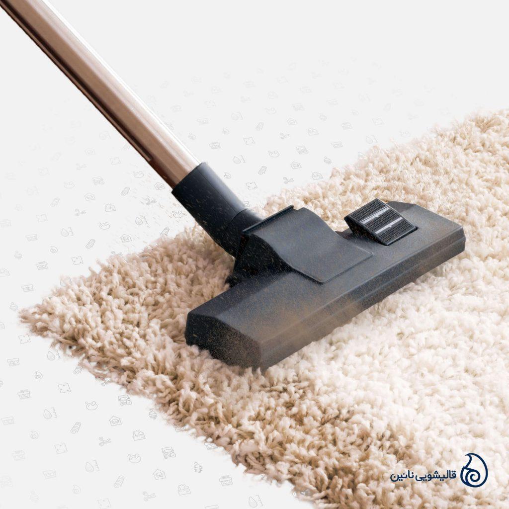 خاک گیری فرش
