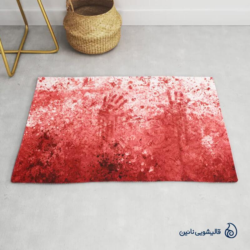 پاک کردن لکه خون از قالی و فرش